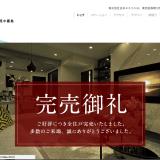 2018年現在の『京都エリア』新築分譲マンション特集!!  計画案件も!!