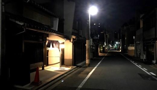いよいよ明日8/1(水)ワコールの『京の温所 釜座二条』オープン!!