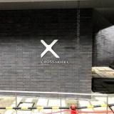 オリックス不動産の『クロスホテル京都』と濁流の『鴨川』