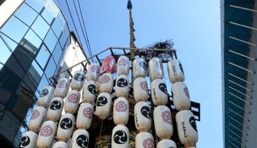2018 祗園祭り宵山期間・前祭の山鉾