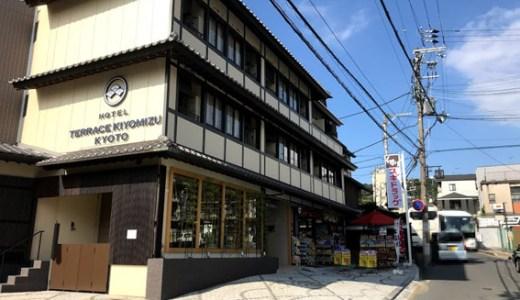 京都の街に激増するドラッグストアと河原町三条名店街のホテル