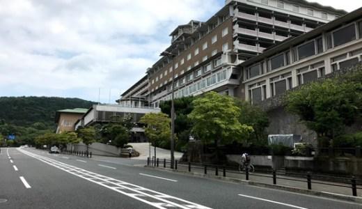 『ウェスティン都ホテル京都』大規模改装に投資額198億円!! と変わり行く『三条通』