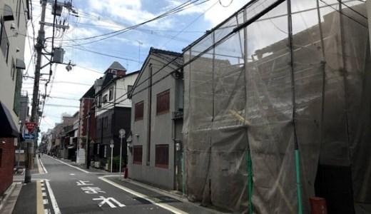 御所南にまたまたワコールの宿泊施設『京の温所』発見!!