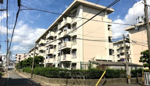 八条市営住宅団地再生事業の新築分譲マンション102戸