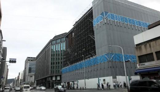四条烏丸「京都経済センター(仮称)」 来年1月完成!!
