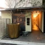 分散型ホテル『エンソウアンゴ』下京・東山区に計5棟が10月15日にオープン!!