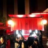六角堂の『CHANEL MATSURI』と六角通の『UNDERCOVER KYOTO』