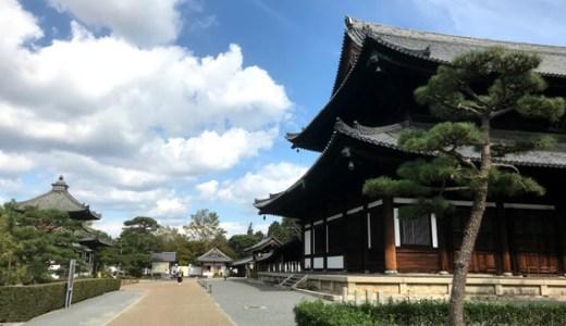 紅葉前の京都東山・東福寺