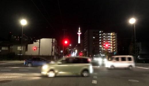 クラウドファンディングで支援!!  東九条に小劇場『Theatre E9 Kyoto』来夏開場へ向けて