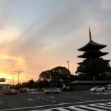 東寺と京都みなみ会館