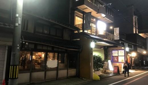 夜の御幸町通の京町家
