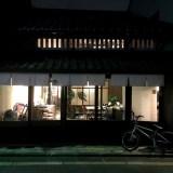 (雑記)『京宿おから』&リノベーションビル『つくるビル』& WeBase 京都 & 夷川餃子なかじま