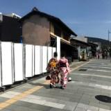 2018年京都のホテル、外国人宿泊者割合が最高!! 祇園・東山エリアと『町家の日 WEEK!3/2→3/10』と野村不動産・伊藤忠商事・伊藤忠都市開発による ホテル計画地
