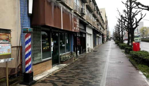 堀川通の更地・移転・閉店