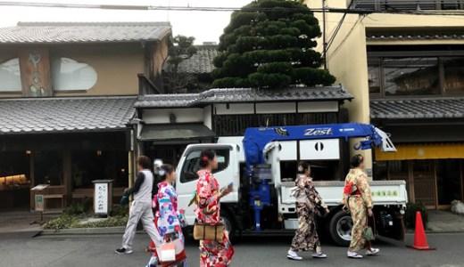 京都東山に3/29(金)『伊右衛門サロンアトリエ京都』オープン!! 祇園しだれ桜