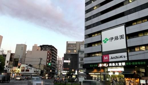 四条大宮の西に『(仮称)ベラジオ四条通』 日本ホールディングス