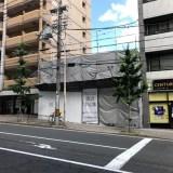 新築分譲マンション『ヴィオス京都山科マナーズ』完売御礼!! 『京滋建設』の新たなマンション建設予定地