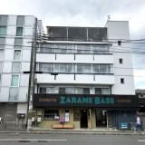 『ローレルコート京都北野』完売御礼!!   平野神社 & ZARAMEBASE ザラメドーナツ/EAT  LIVES  HOTELS