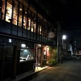 京都の職人が手がけた漆塗りのサーフボード『KYOTO  KOUGEI  WEEK 2019× FabCafe Kyoto』