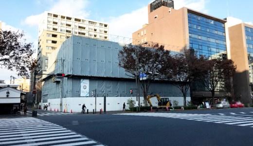 京都エリアにおいての『芙蓉総合リース』ホテル計画