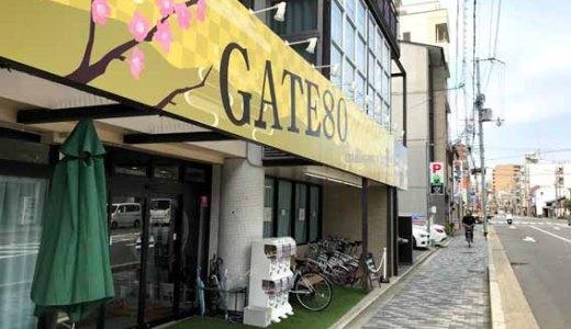 JR二条駅前 千本通 ホテル群達