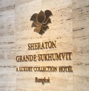 【バンコク中心地のラグジュアリーホテル】Sheraton Grande Sukhumvit