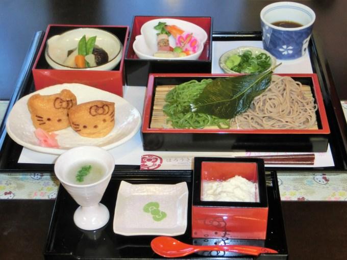 京都・はろうきてぃ茶寮