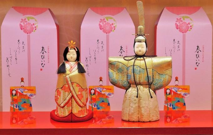 京都「小倉山荘」ひな祭り