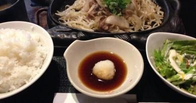 京焼肉 「嘻姜(ききょう)」