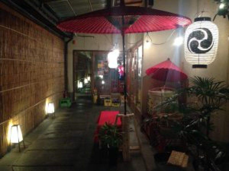 京都酒場あかまるスロープ