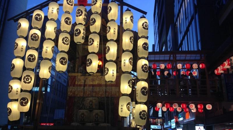 祇園祭前祭山鉾四条