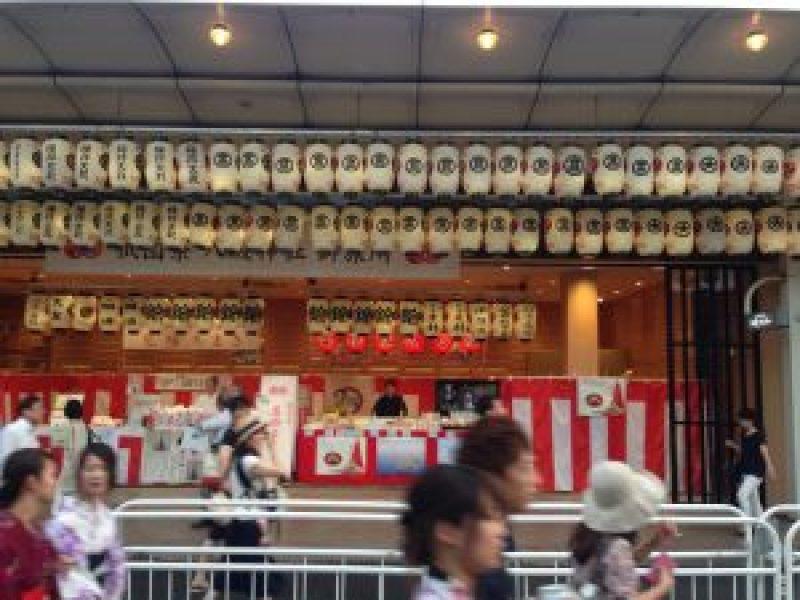 祇園祭前祭高島屋