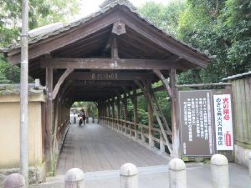 東福寺臥雲橋
