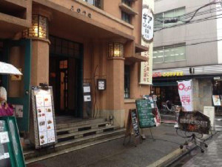 カフェ「Cafe Independants カフェ・アンデパンダン」1