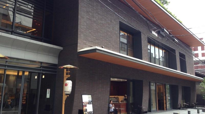 京都八百一本館9