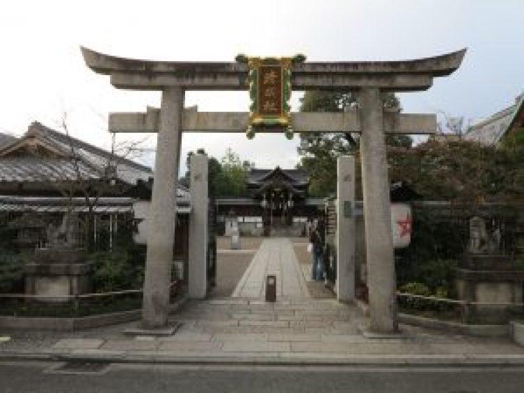 晴明神社12