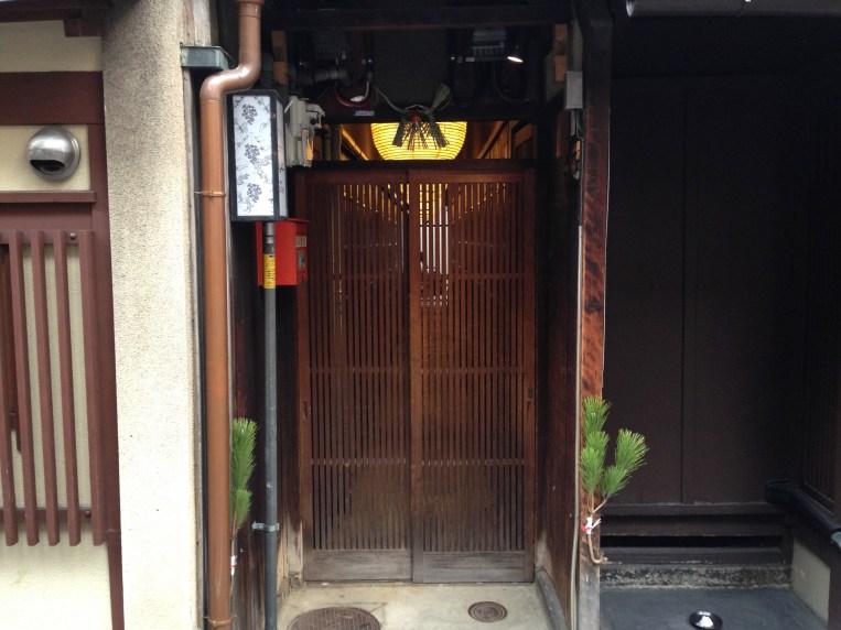 PASS THE BATON 京都祇園店3