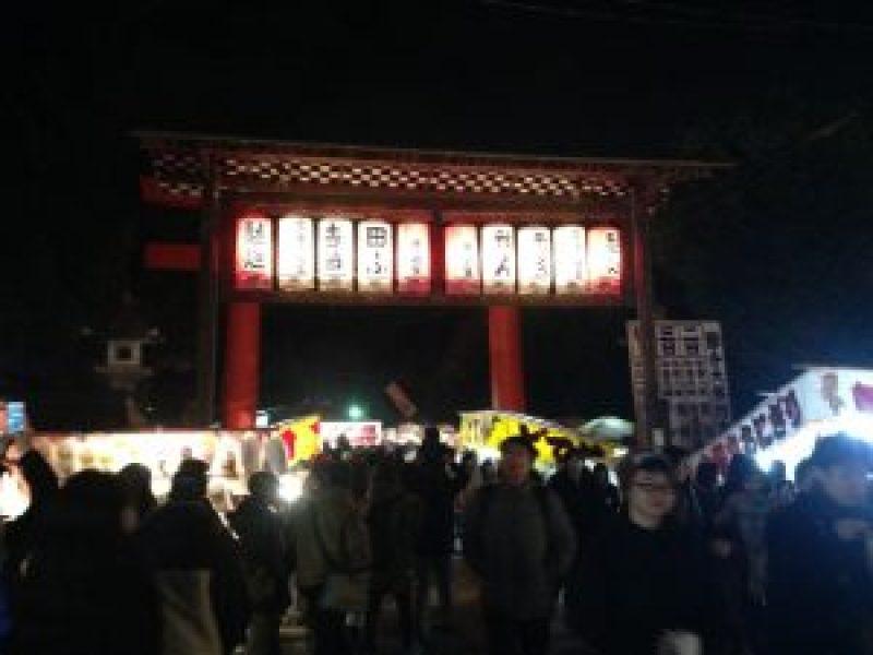 吉田神社の節分祭19