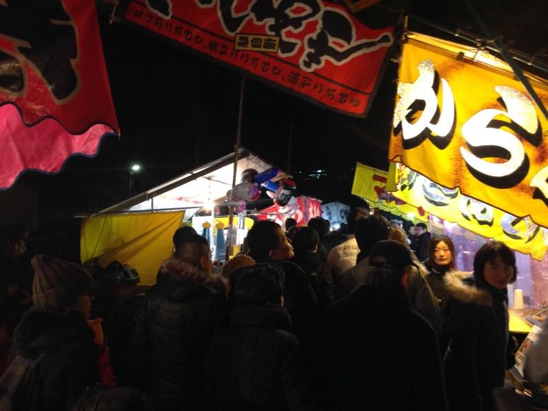 吉田神社の節分祭15