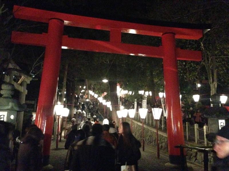 吉田神社の節分祭13