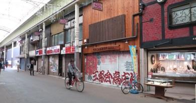 京都三条会商店街8