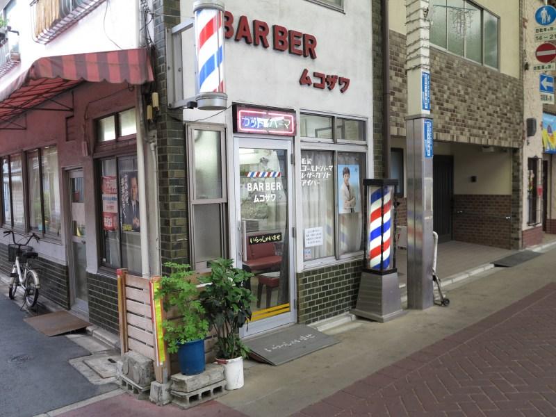 京都三条会商店街10
