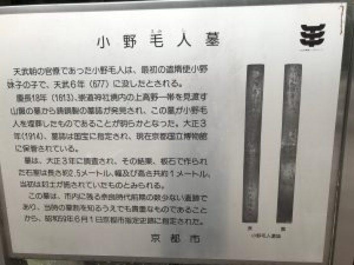 崇道神社3
