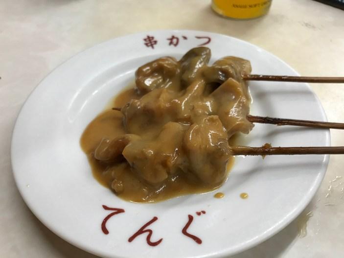 大阪通天閣89
