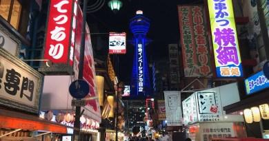 大阪通天閣22