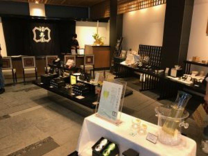 福寿園京都本店2階 京の茶寮1