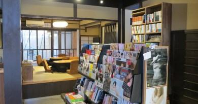 天狼院書店1