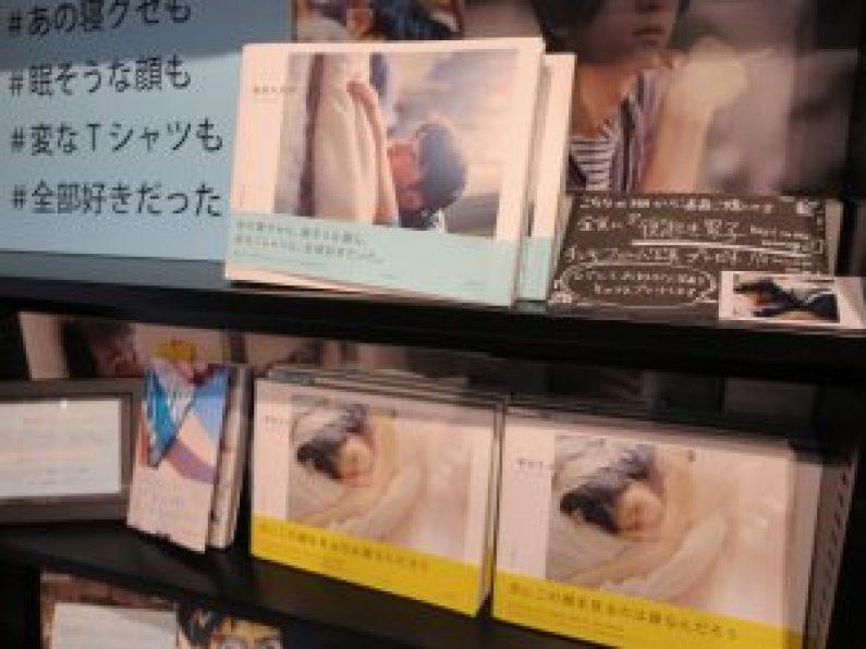 天狼院書店10