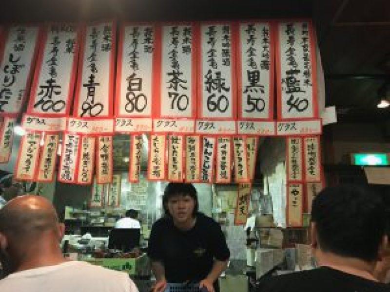 遊亀祇園店