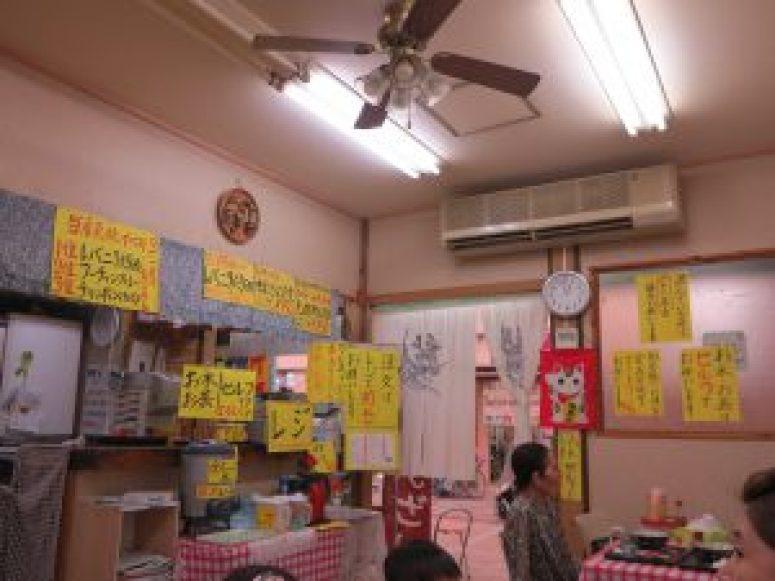 ニライカナイ食堂4
